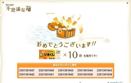Capu200903121635002.jpg